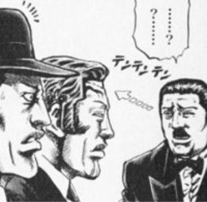 金原 髪型 テコンドー ヤクザに銃撃されても死ななかったテコンドー協会「男・金原」会長の「血と骨」人生